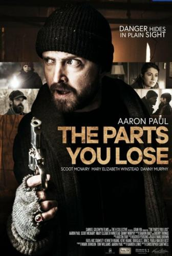 Потерянные части / The Parts You Lose (2018)